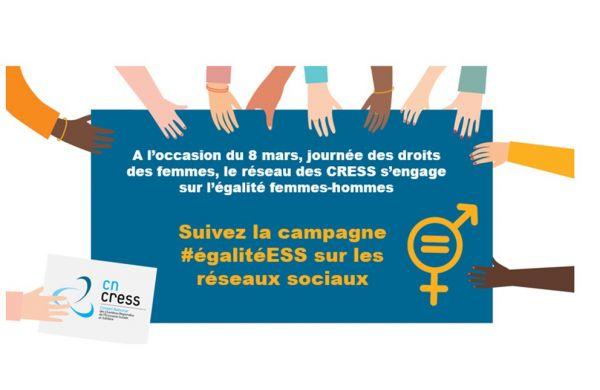 Le réseau des CRESS s'engage pour l'égalité femmes-hommes